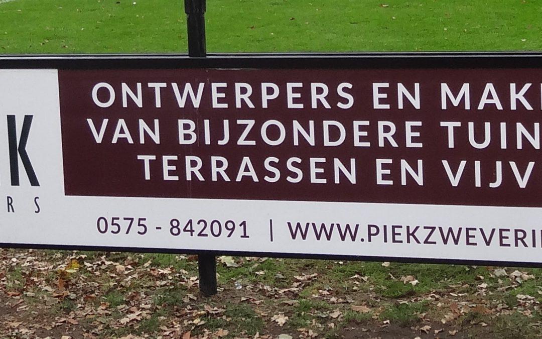 Nieuwe bordsponsor: Hoveniersbedrijf Piek Zweverink